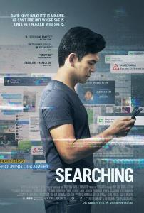 Searching_ps_1_jpg_2